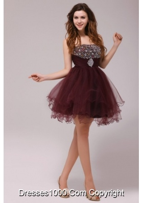 Organza Strapless Beaded Prom Formal Dress with Curly Hem