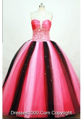 Brand New Ball Gown Strapless Floor-length Tulle Beading Quinceanera Dresses