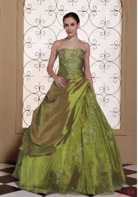 Modest Quinceanera Dresses Gowns with Embroidery Taffeta and Organza