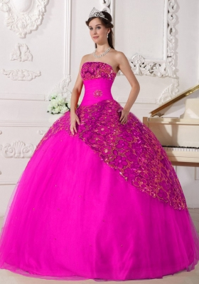 Brand New Strapless Tulle Ruching Quinceanera Dress with Special Fabric