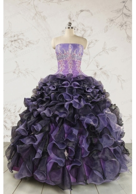 Unique Multi-color Quinceanera Dresses with Beading and Ruffles
