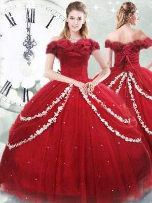 Fantastic Wine Red Ball Gowns Appliques and Pick Ups Quinceanera Dresses Lace Up Tulle Sleeveless
