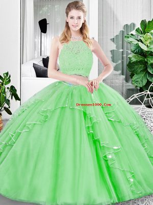 Tulle Zipper Scoop Sleeveless Floor Length Quinceanera Gown Lace and Ruffled Layers
