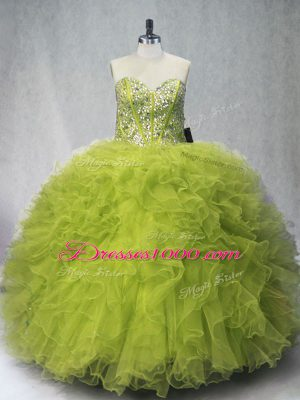 Great Tulle Sleeveless Floor Length 15th Birthday Dress and Beading and Ruffles