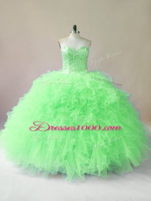 Edgy Tulle Lace Up 15 Quinceanera Dress Sleeveless Floor Length Beading and Ruffles