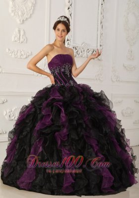 Strapless Taffeta Latest Quinceanera Dress Organza Beading