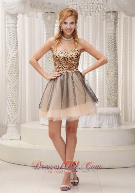 Leopard Print Mini-length Tulle Cocktail Dama Dresses