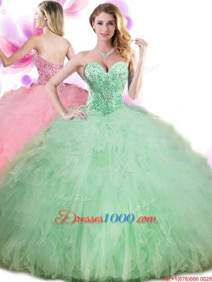 Fantastic Backless Tulle Sleeveless Floor Length Quince Ball Gowns and Beading and Appliques