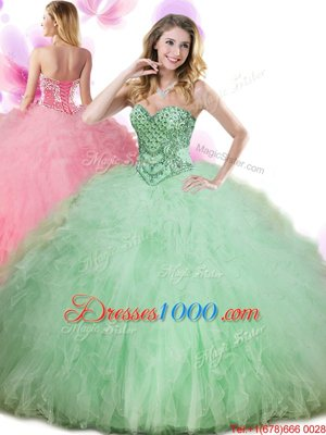 Graceful Multi-color Lace Up Vestidos de Quinceanera Beading and Ruffles Sleeveless Floor Length