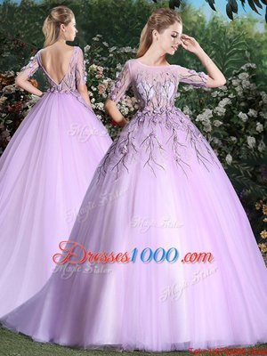 Custom Designed Scoop Short Sleeves Brush Train Backless Quince Ball Gowns Lilac Tulle
