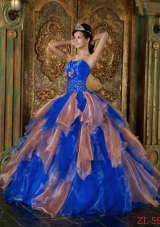 Beautiful Puffy Strapless Beading and Ruffles Quinceanera Dresses for 2014