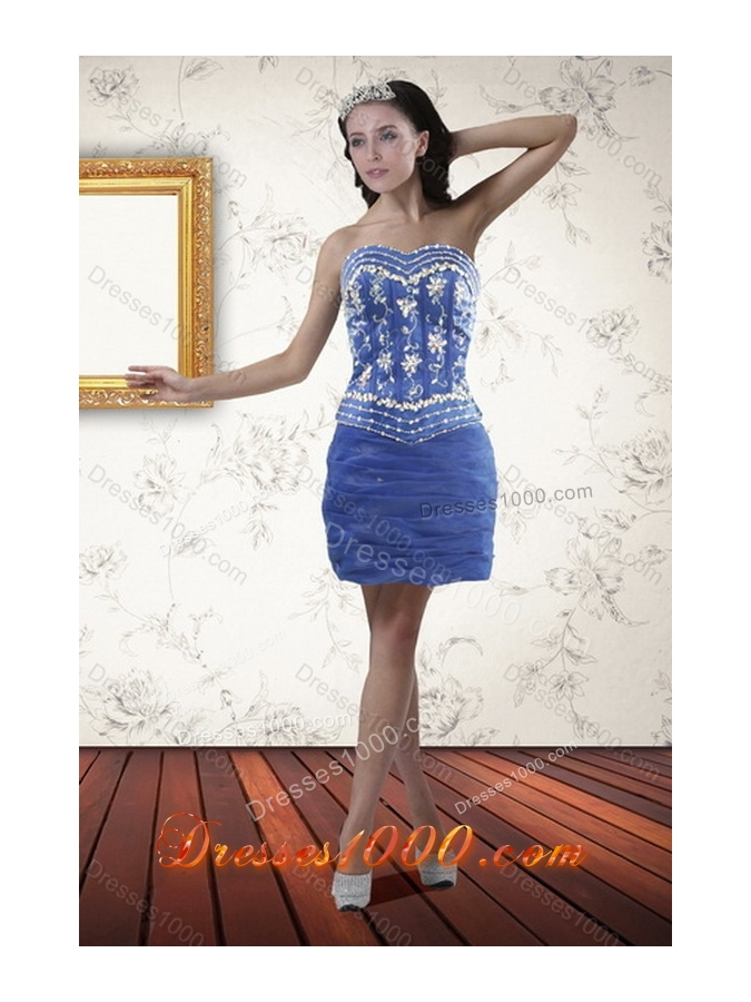2015 New Style Strapless Quinceanera Dresses in Royal Blue